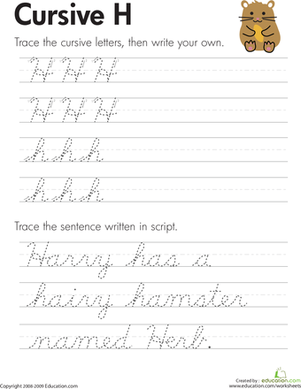 Third Grade Reading & Writing Worksheets: Cursive H