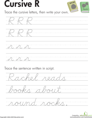 Third Grade Reading & Writing Worksheets: Cursive R