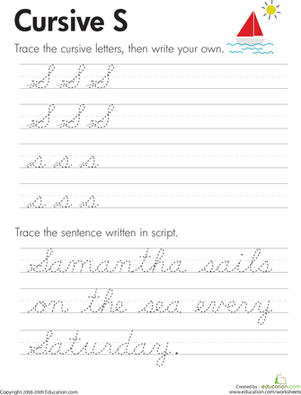 Third Grade Reading & Writing Worksheets: Cursive S