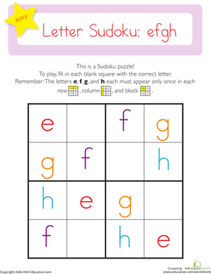 Kindergarten Math Worksheets: Lowercase Letter Sudoku: efgh
