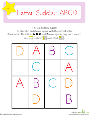 Kindergarten Reading & Writing Worksheets: Capital Letter Sudoku: ABCD