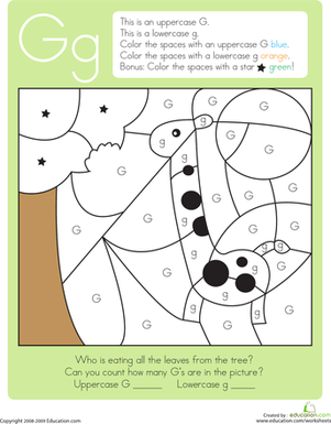 Kindergarten Reading & Writing Worksheets: Color by Letter: Capital and Lowercase G