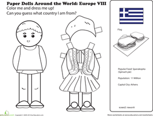 First Grade Coloring Worksheets: Paper Dolls Around the World: Europe VIII