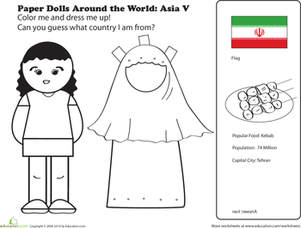 First Grade Coloring Worksheets: Paper Dolls Around the World: Asia V