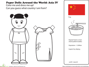 First Grade Coloring Worksheets: Chinese Paper Doll