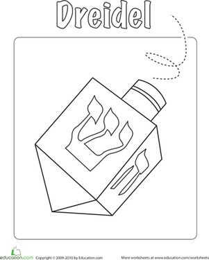 Kindergarten Holidays & Seasons Worksheets: Dreidel Coloring Page