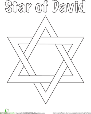 Kindergarten Holidays & Seasons Worksheets: Star of David Coloring Page