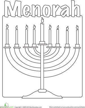 Kindergarten Holidays & Seasons Worksheets: Menorah Coloring Page