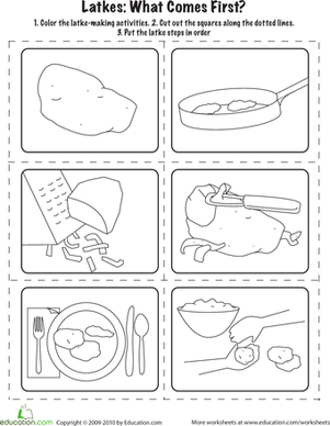 First Grade Holidays & Seasons Worksheets: Latkes: What Comes First?