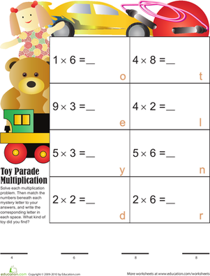 Third Grade Math Worksheets: Toy Parade Multiplication