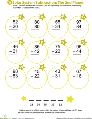 Second Grade Math Worksheets: Solar System Subtraction: 2nd Planet