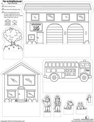First Grade Arts & Crafts Worksheets: Pop-Up Neighborhoods: Fire Station