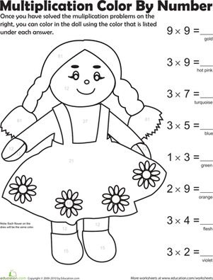 Third Grade Math Worksheets: Multiplication Color by Number: Doll 5