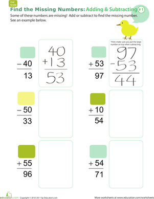 Find the Missing Numbers: Reverse Addition & Subtraction #1