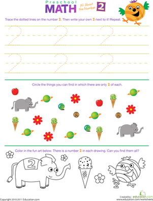 Preschool Math Worksheets: Preschool Math: All About the Number 2
