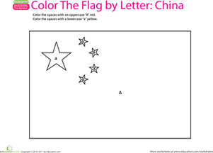 Kindergarten Reading & Writing Worksheets: Make a Color-by-Letter Flag: China