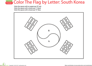 Kindergarten Reading & Writing Worksheets: Make a Color-by-Letter Flag: Korea