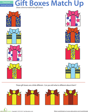 Preschool Math Worksheets: Gift Box Match Up