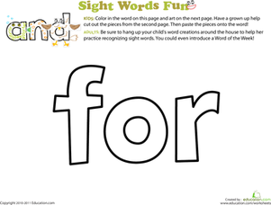 Preschool Reading & Writing Worksheets: Spruce Up the Sight Word: For