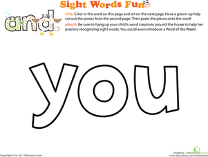 Preschool Reading & Writing Worksheets: Spruce up the Sight Word: You