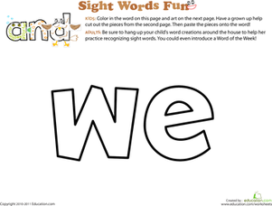 Preschool Reading & Writing Worksheets: Spruce Up the Sight Word: We