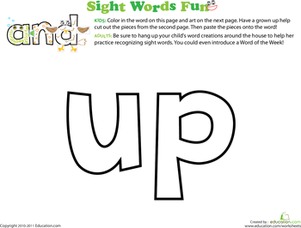 Spruce Up the Sight Word: Up