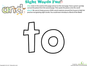 Preschool Reading & Writing Worksheets: Spruce Up the Sight Word: To