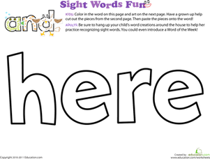Preschool Reading & Writing Worksheets: Spruce Up the Sight Word: Here