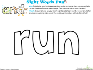 Preschool Reading & Writing Worksheets: Spruce Up the Sight Word: Run