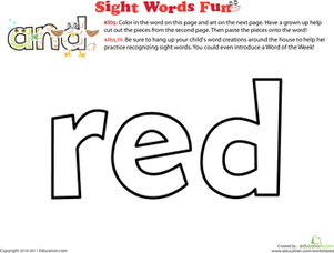 word color spruce word sight.png sight red sight worksheet