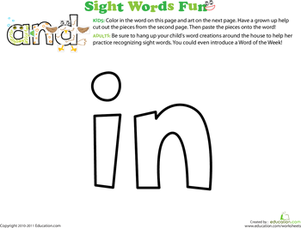 Preschool Reading & Writing Worksheets: Spruce Up the Sight Word: In