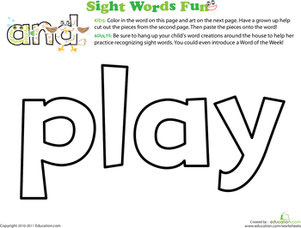 Preschool Reading & Writing Worksheets: Spruce Up the Sight Word: Play