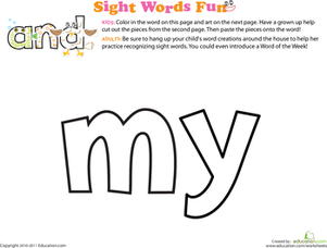 Preschool Reading & Writing Worksheets: Spruce Up the Sight Word: My