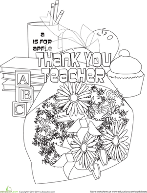 First Grade Coloring Worksheets: Thank You, Teacher! Printable