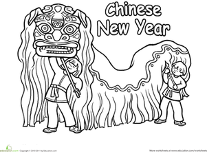 Second Grade Holidays Worksheets: Chinese New Year Dragon Coloring Page