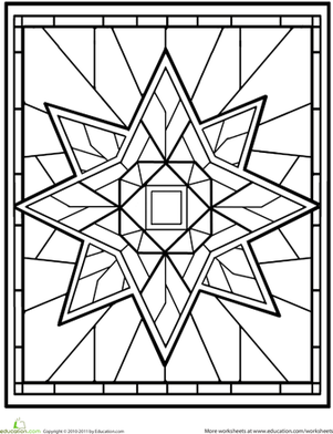 Second Grade Coloring Worksheets: Star Mandala