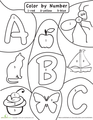 Worksheet Abc Worksheet For Preschool abc 123 worksheet education com