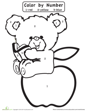 Preschool Color by Number Worksheets: Color by Number: Teddy Bear