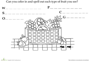 First Grade Coloring Worksheets: Fruit Vocabulary