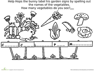 First Grade Coloring Worksheets: Color and Spell: Vegetable Garden