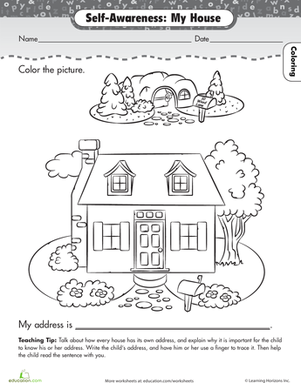 Preschool Coloring Worksheets: About Me: My House