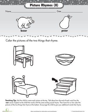"Preschool Reading & Writing Worksheets: ""EAR"" Sound Rhyming"