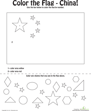 Preschool Social Studies Worksheets: Chinese Flag Coloring Page