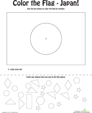 Preschool Social Studies Worksheets Japanese Flag Coloring Page