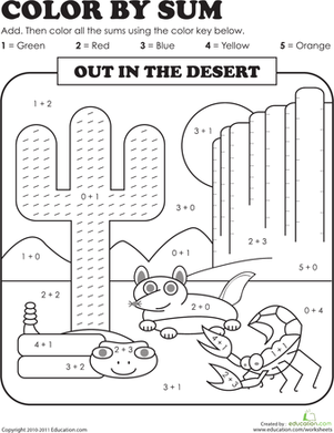 First Grade Math Worksheets: Color by Sum: Desert