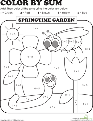First Grade Math Worksheets: Color by Sum: Springtime Garden