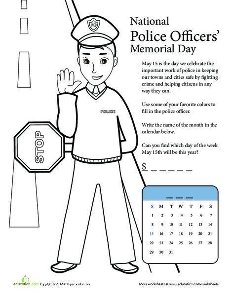 First Grade Social studies Worksheets: Celebrate! Police Officers' Memorial Day