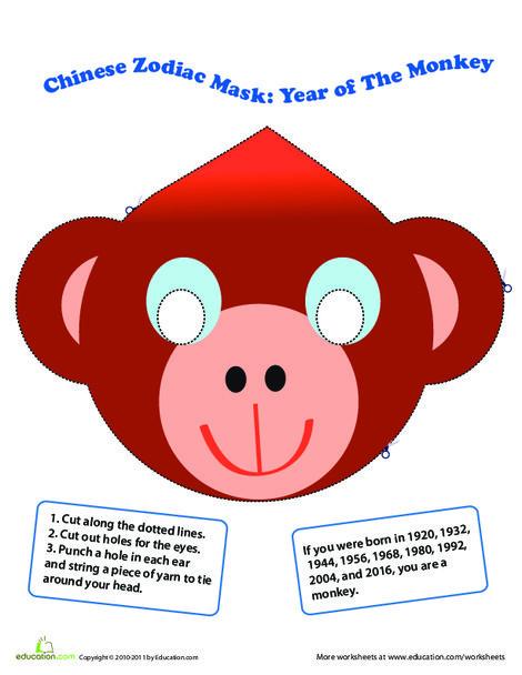 Kindergarten Social studies Worksheets: Make a Chinese Zodiac Mask: Year of the Monkey