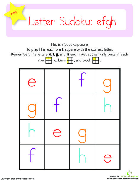 Kindergarten Math Worksheets: Lowercase Letter Sudoku: efgh