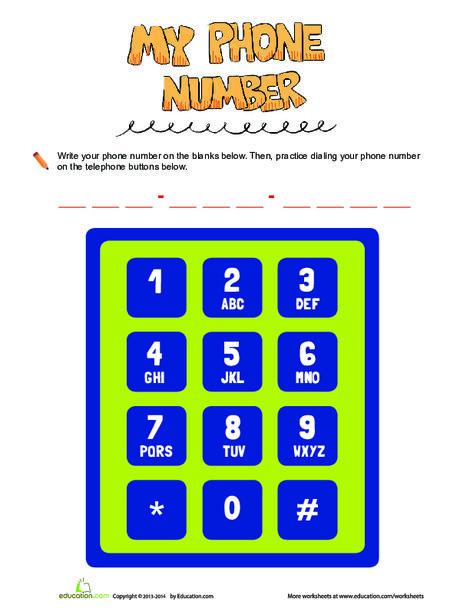 Preschool Math Worksheets: My Phone Number